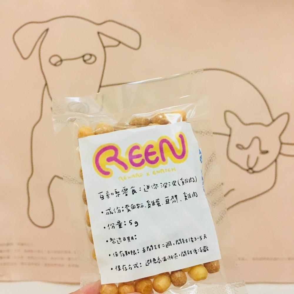 狗狗訓練零食