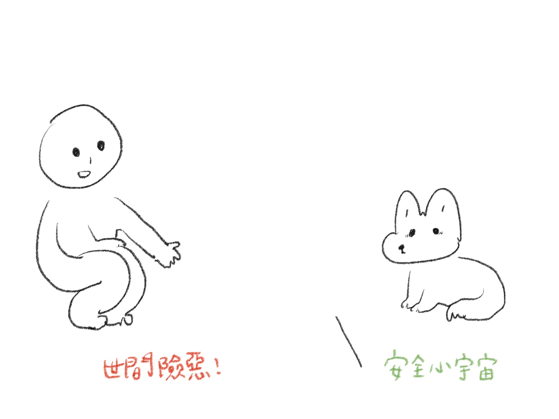 陌生人與膽小狗狗的插圖