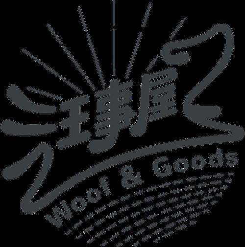 汪事屋 woof&goods
